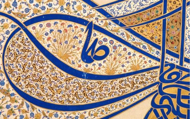 artisans de paix,abd el hafid benchouk,paula kasparian,sandrine treuillard,fraternité eucharistique,fraternités artisans de paix,coran,bible,islam,foi,christianisme,ramadan,christian de chergé,dialogue interreligieux