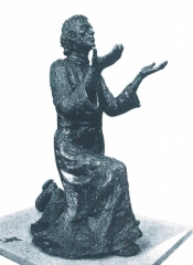 Statue P. Eymard génuflexion.jpg