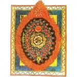 Mandala Hildegarde.jpg